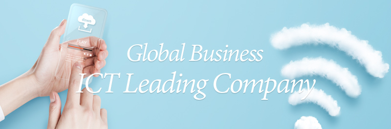 Global Business ICT Leading Company